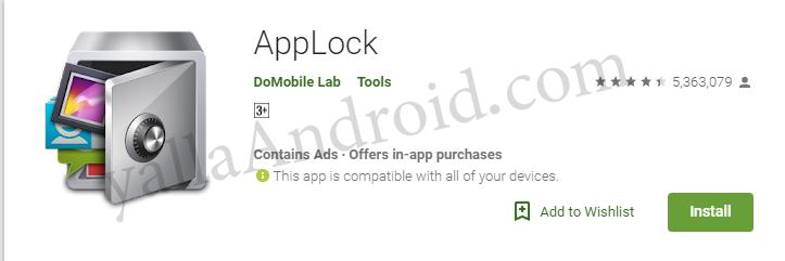 تطبيق قفل التطبيقات Applock