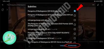 تحميل ترجمة الافلام بأستخدام MX Player
