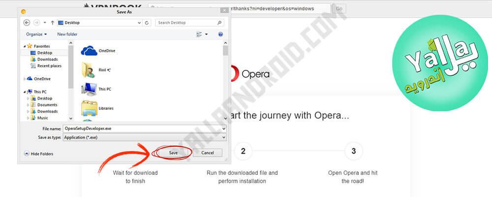 تحميل-متصفح-Opera