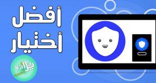 تحميل Betternet افضل برامج فتح المواقع المحجوبه