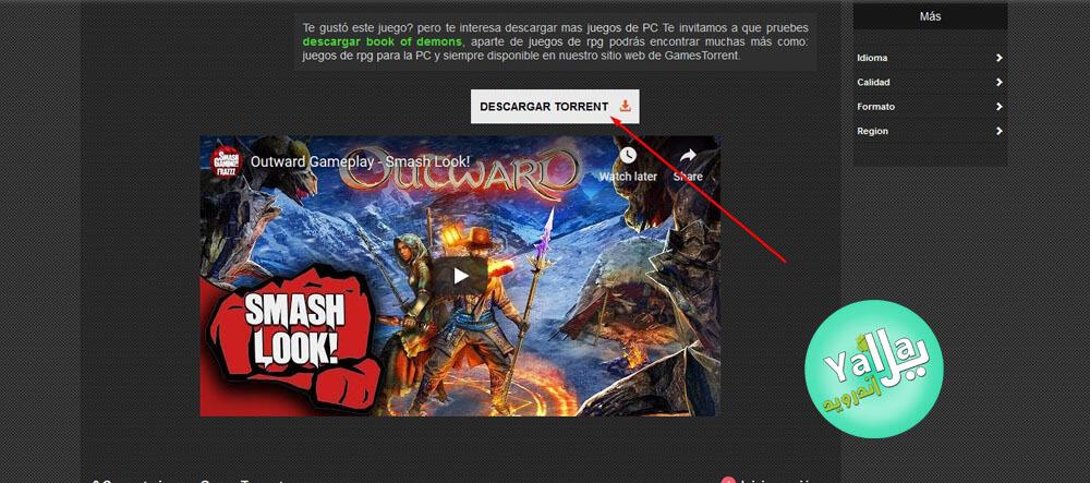 شرح موقع Games Torrent لتحميل العاب التورنت