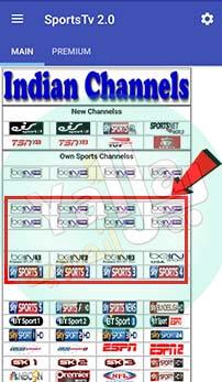 برنامج Sports TV