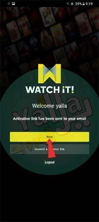 برنامج Watch iT