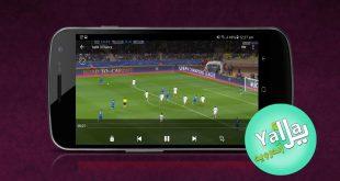 تطبيق Live TV للاندرويد