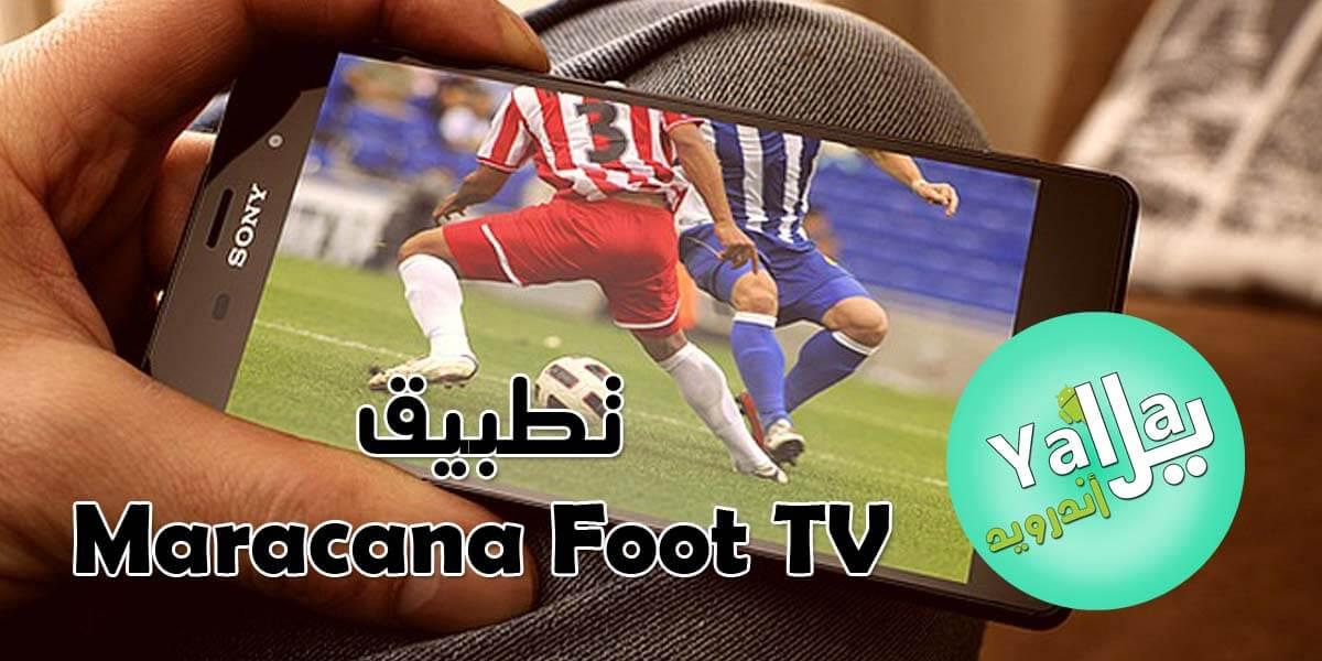 تطبيق Maracana Foot TV