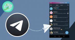 تحميل تطبيق Telegram X