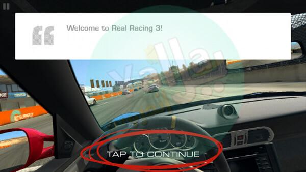 تحميل لعبة Real Racing 3 للاندرويد