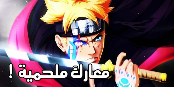 تحميل تطبيق anime m20 اخر اصدار