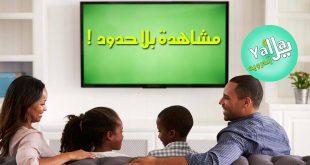 تطبيقات التلفزيون للأندرويد
