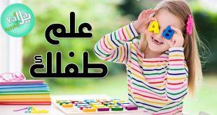تطبيق تعلم اللغة الأنجليزية للاطفال