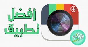 تطبيق Candy Camera لتصوير صور السيلفي