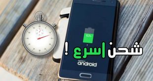 تطبيق Galaxy Charging current