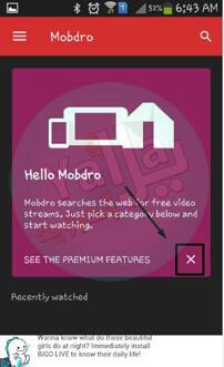 تطبيق mobdro الجديد للاندرويد