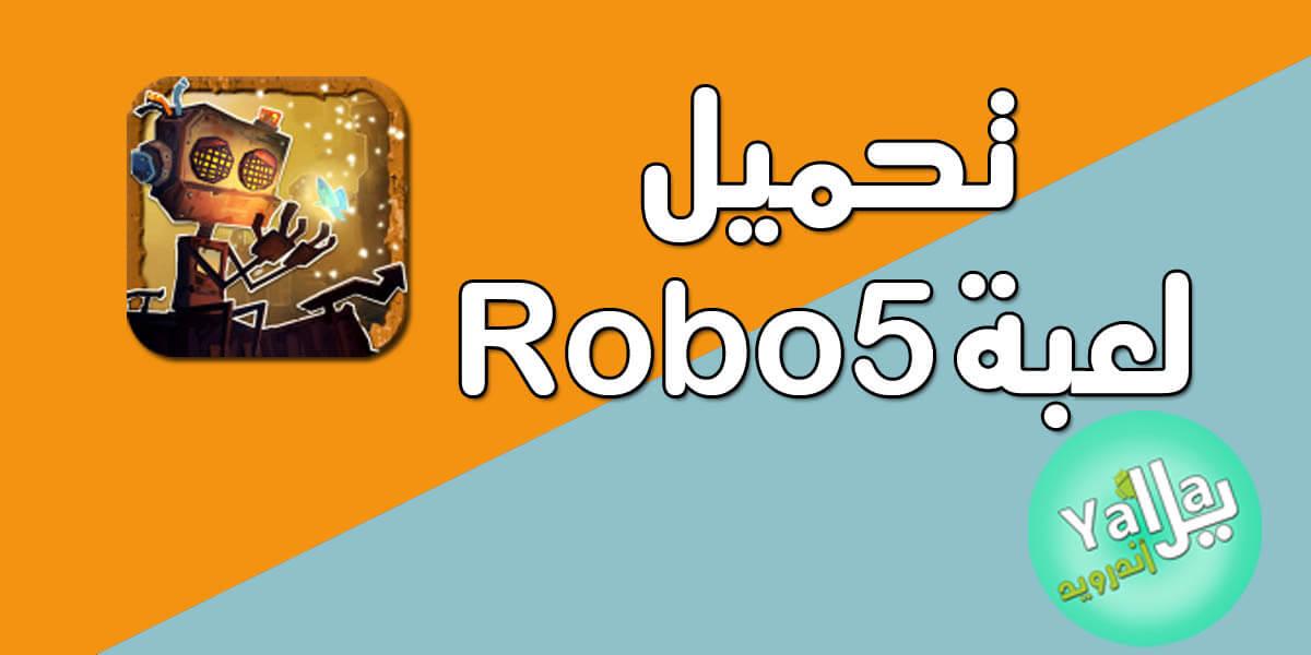 لعبة Robo5