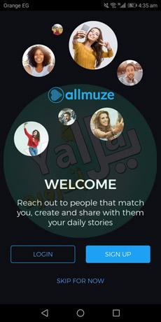 تحميل برنامج Allmuze