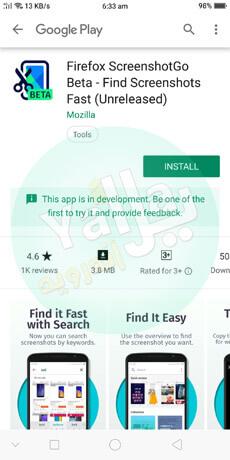 تطبيق إدارة لقطات الشاشة من موزيلا