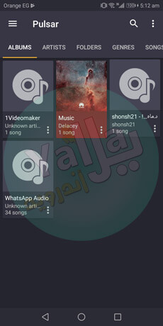 تطبيق Pulsar Music Player