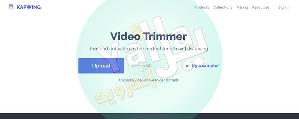 تعديل الفيديو اون لاين