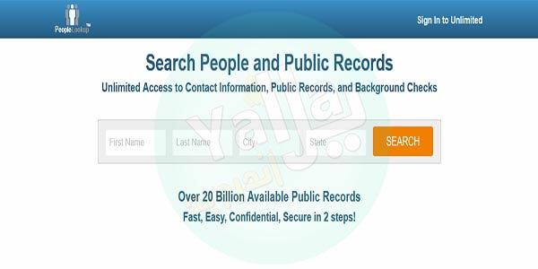 البحث عن شخص عن طريق الأسم من خلال موقع PeopleLookup