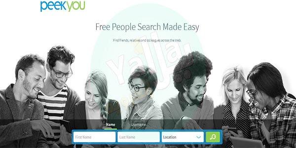 البحث عن شخص عن طريق الايم الحقيقي أو المستعار من خلال موقع PeekYou