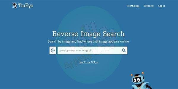 البحث عن شخص عن طريق صوره من خلال موقع Tin Eye