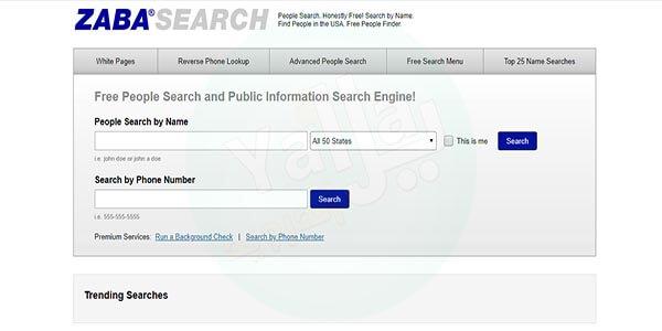 البحث عن شخص فى الولايات المتحدة الامريكية Zabasearch