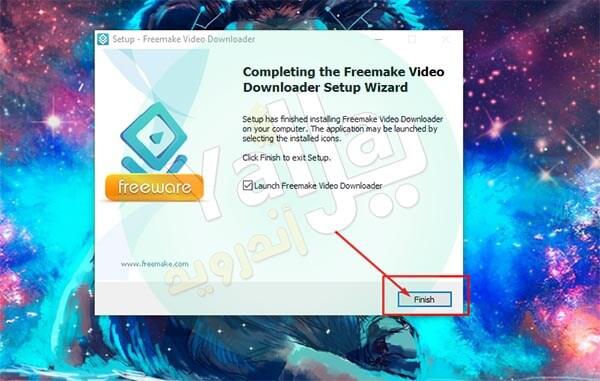 تحميل برنامج يحمل فيديوهات