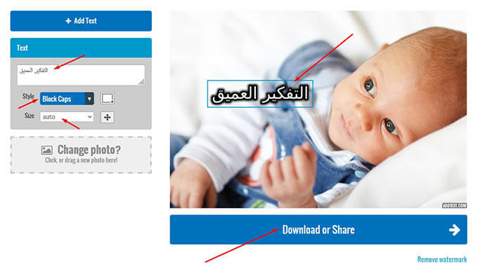 موقع للكتابة على الصور بالعربي اون لاين