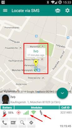 برنامج Locate via SMS