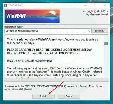 شرح تحميل برنامج WinRAR 32 bit